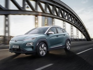 The all-new Hyundai Kona Electric is the first electric small SUV.