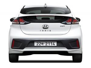 New Hyundai Ioniq First Vehicle Leasing 2